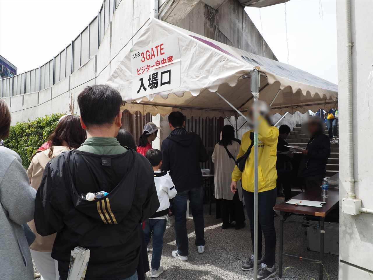 西京極総合運動公園 アウェイ自由席 入場口