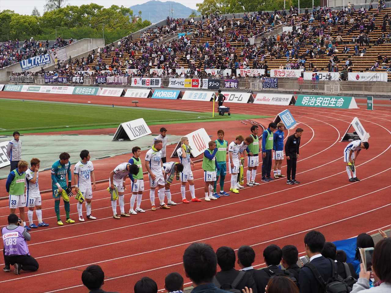 2019年4月28日 京都サンガvs徳島ヴォルティス スコアレスドロー 選手挨拶