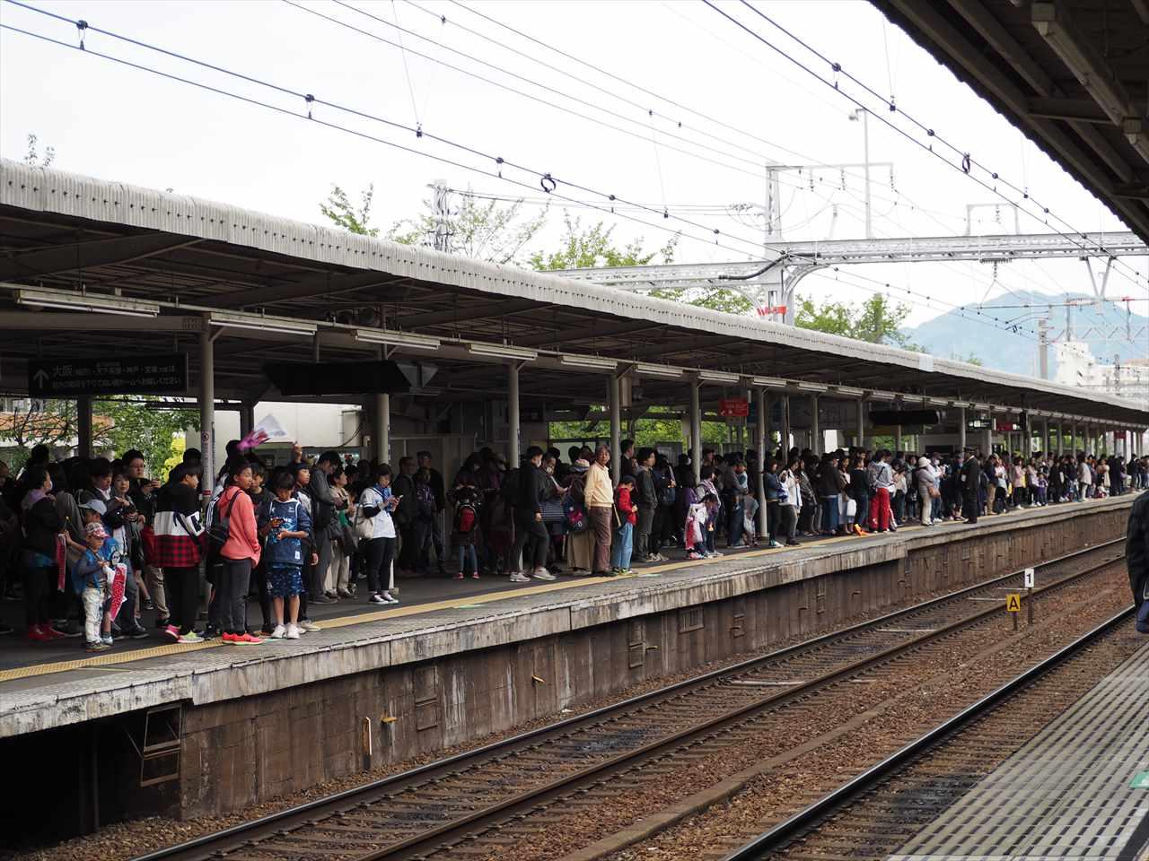 阪急電車 西京極駅 京都サンガ