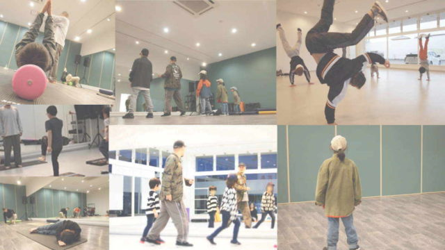 徳島県北島町 ダンススタジオ ダンススクール B.I.G(ビーアイージー) KAZU 岩佐和宏