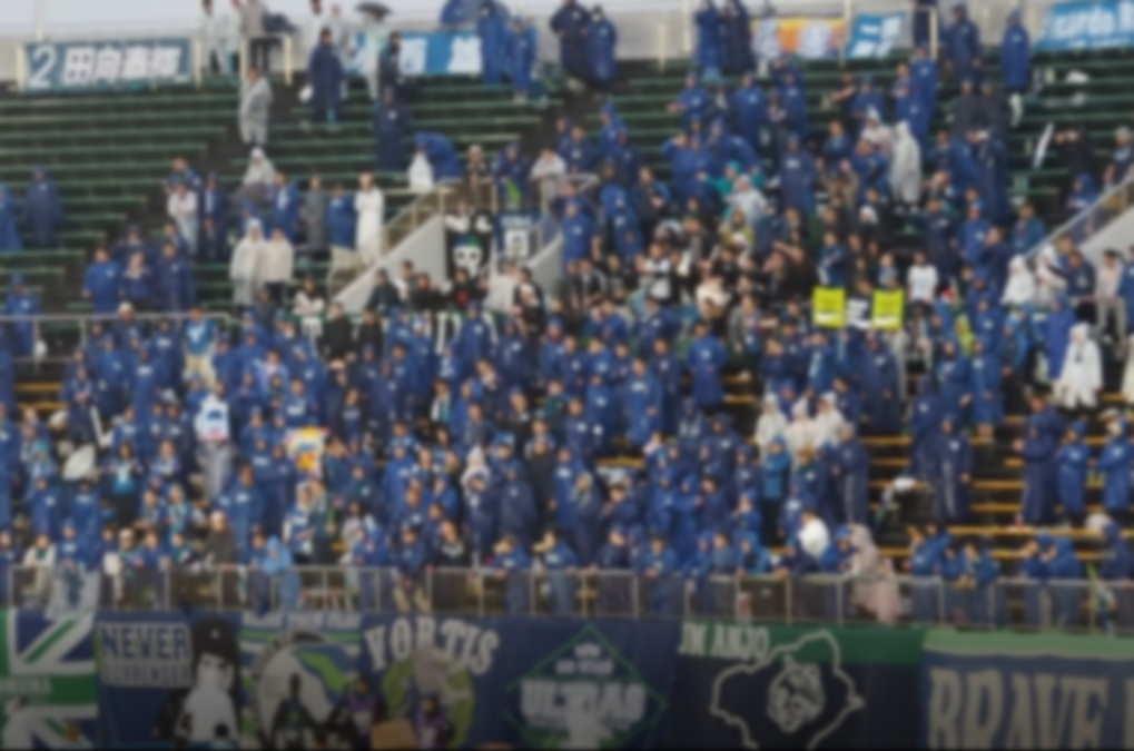 ブーイング 四国ダービー2019 2019年4月14日 徳島ヴォルティス 愛媛FC