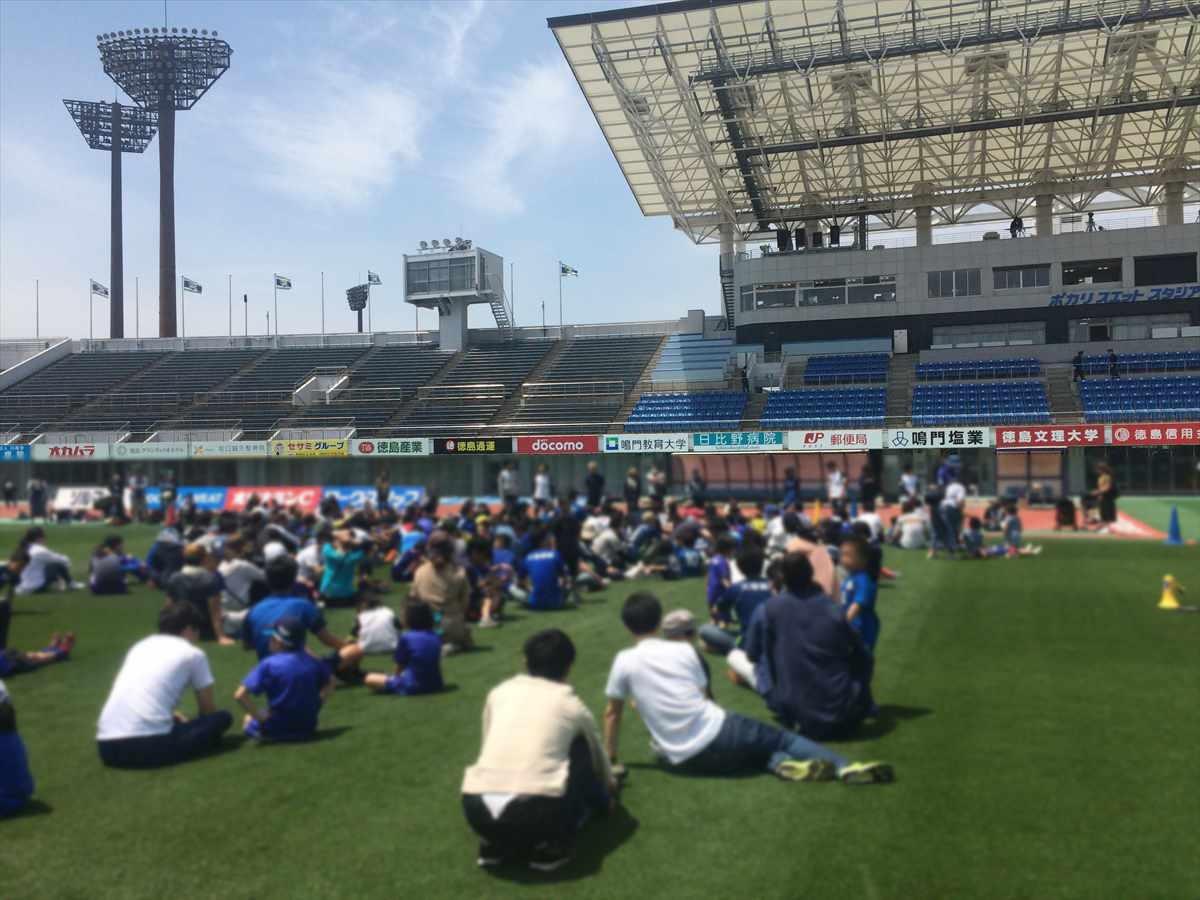 Jリーグのピッチde親子サッカー教室 2019年5月5日 徳島ヴォルティス ポカリスエットスタジアム