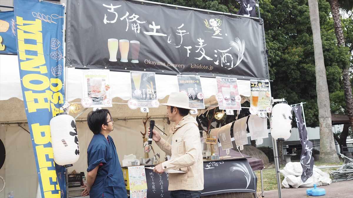 徳島地ビールフェスタ2019 音楽ライブ 2019年5月19日
