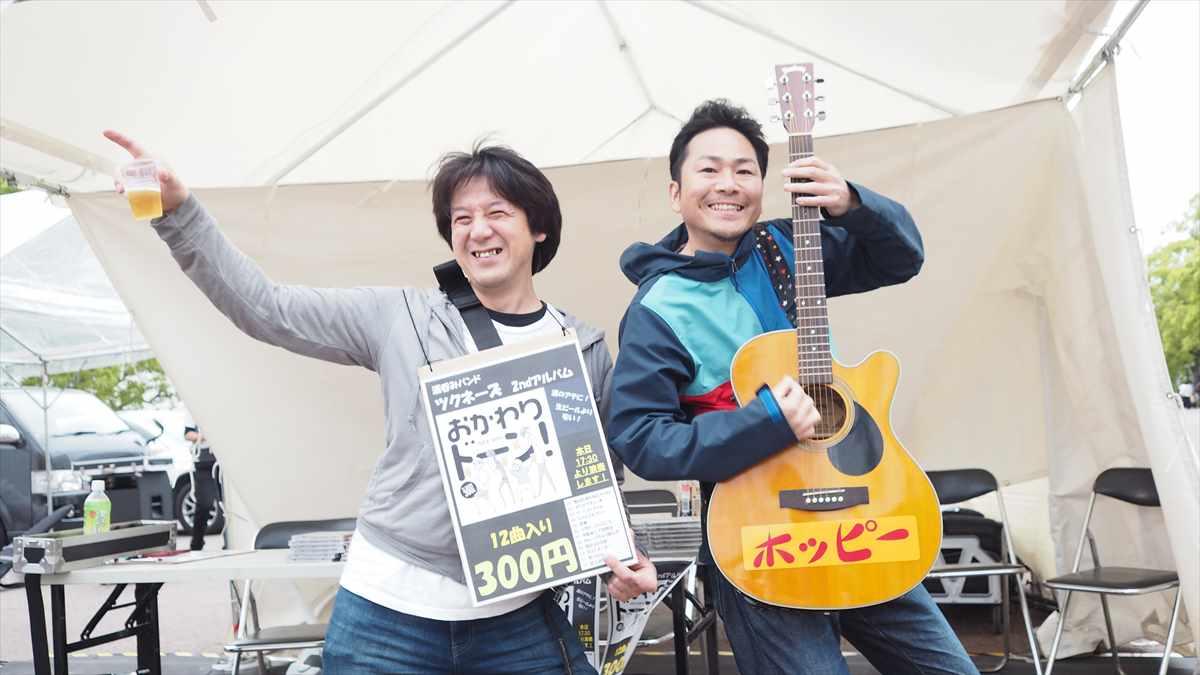 ツクネーズ(TUCK-NEYS) 伊藤和範 徳島地ビールフェスタ2019 音楽ライブ 2019年5月18日