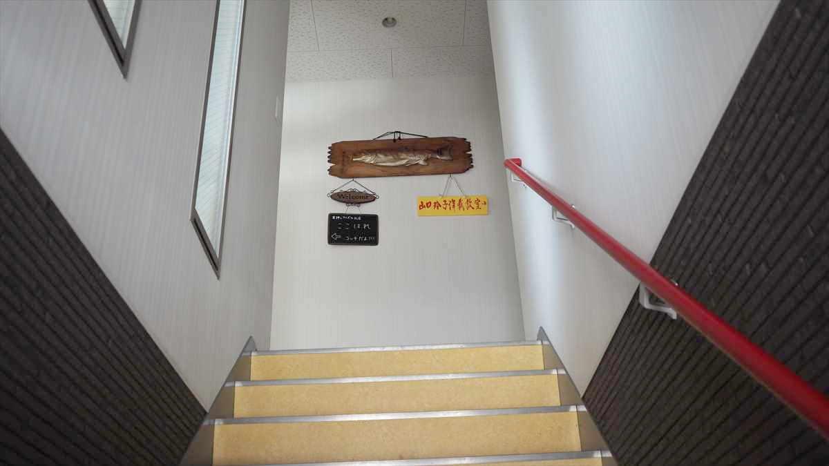 徳島 クイズ 徳島駅前 早押しクイズ専門店 ここはれ 場所