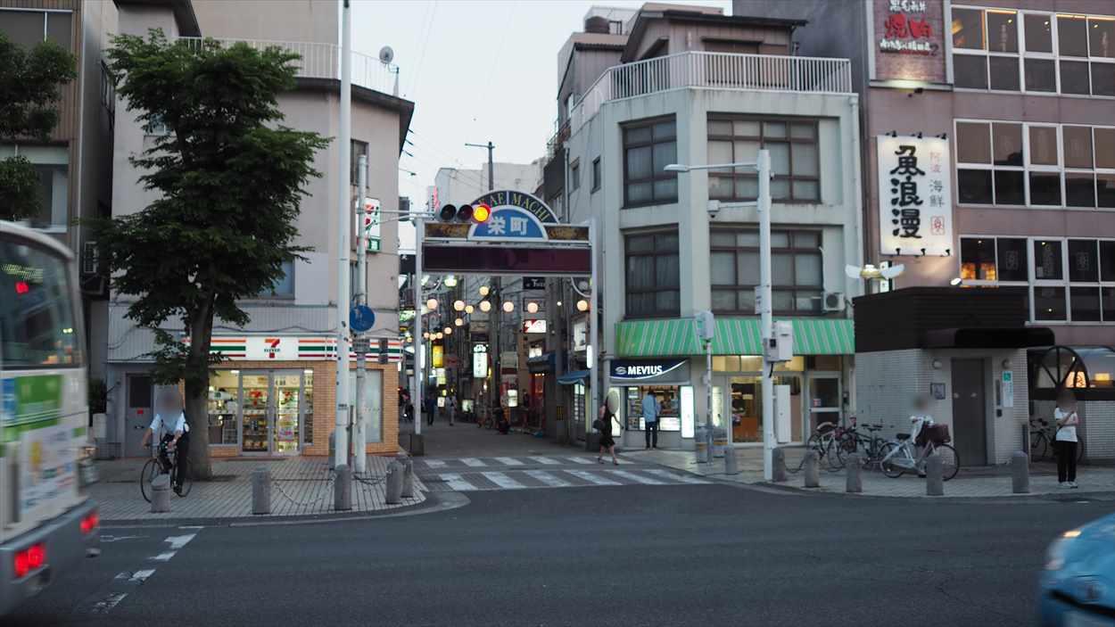 徳島市栄町 創作ダイニング hana 場所 行き方