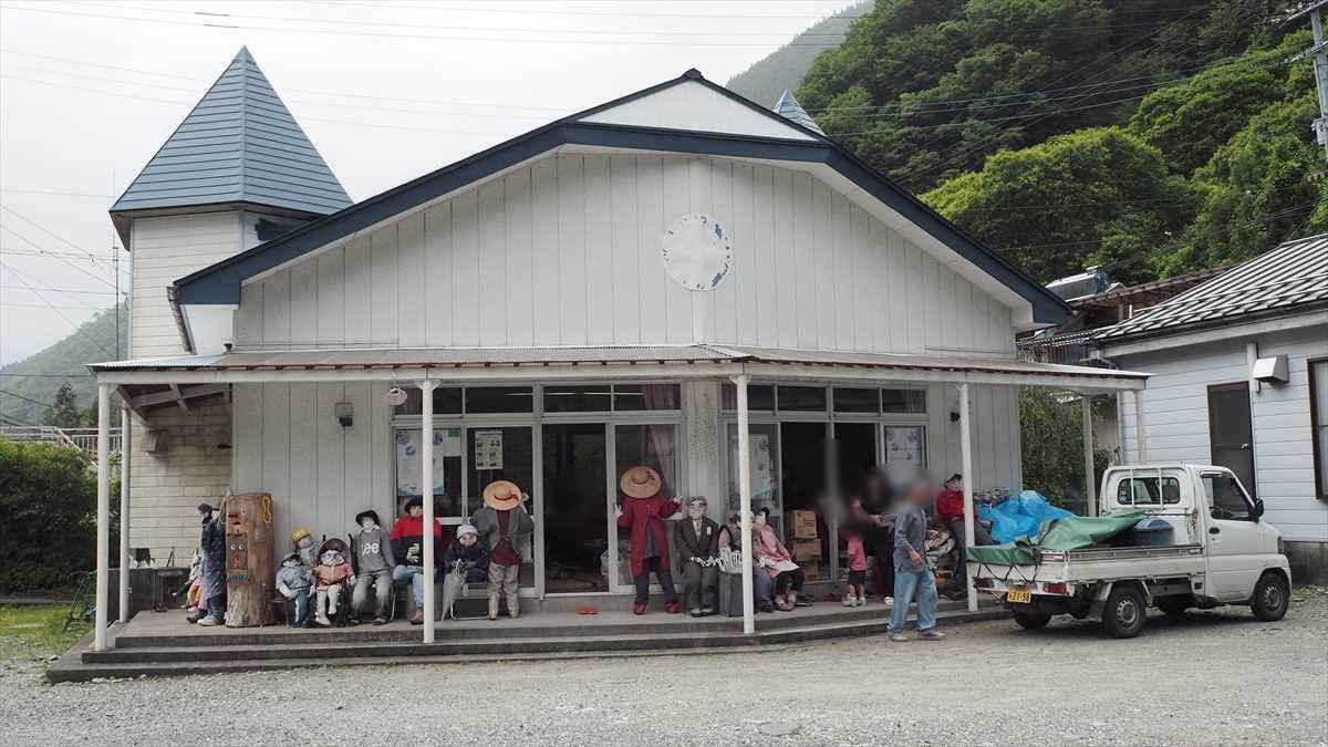 天空の村・かかしの里 徳島県三好市東祖谷菅生(すげおい) かかし工房