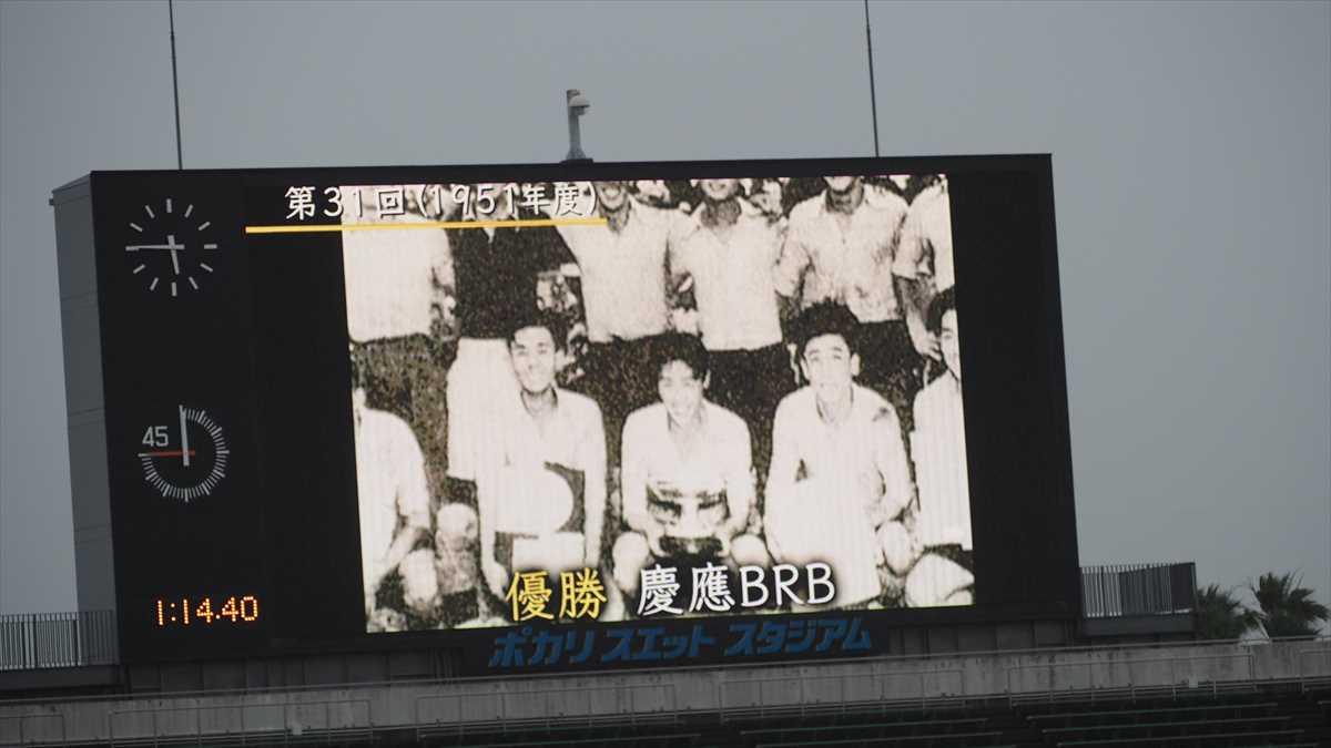 徳島ヴォルティス 現地観戦レポート 天皇杯2019年 歴史