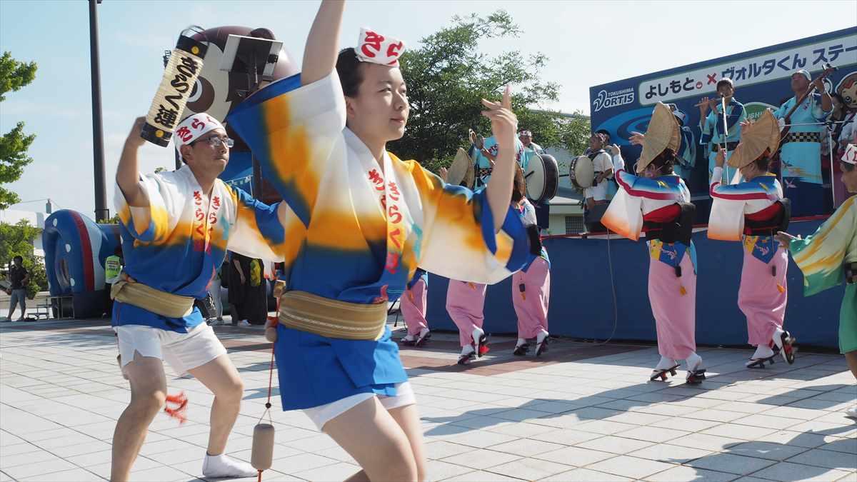 徳島ヴォルティス ジェフ千葉 吉野川市民デー きらく連 阿波踊り