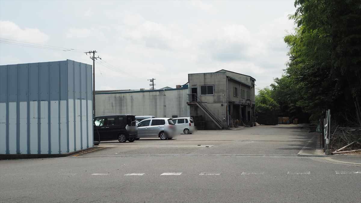 三幸クリーンサービスセンター 丈六工場