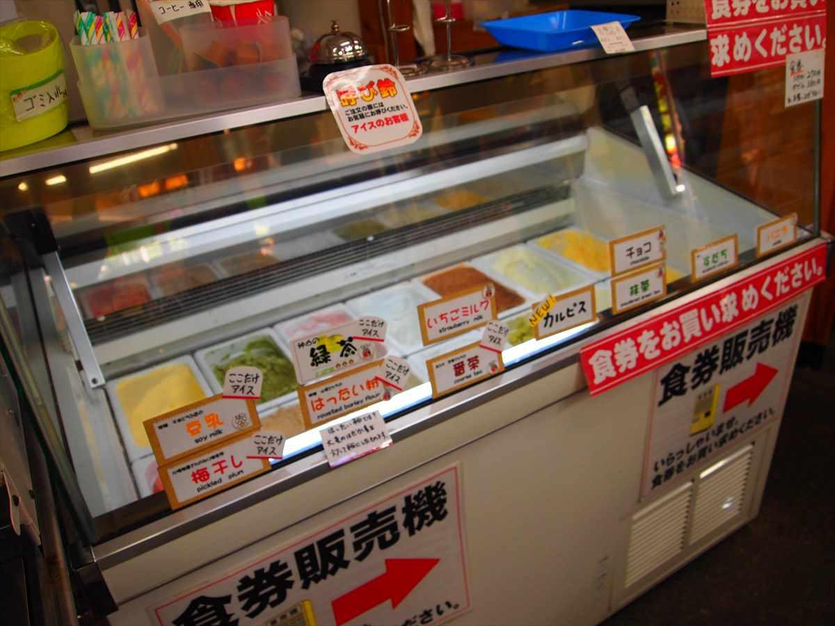 道の駅・温泉の里神山 アイスクリーム