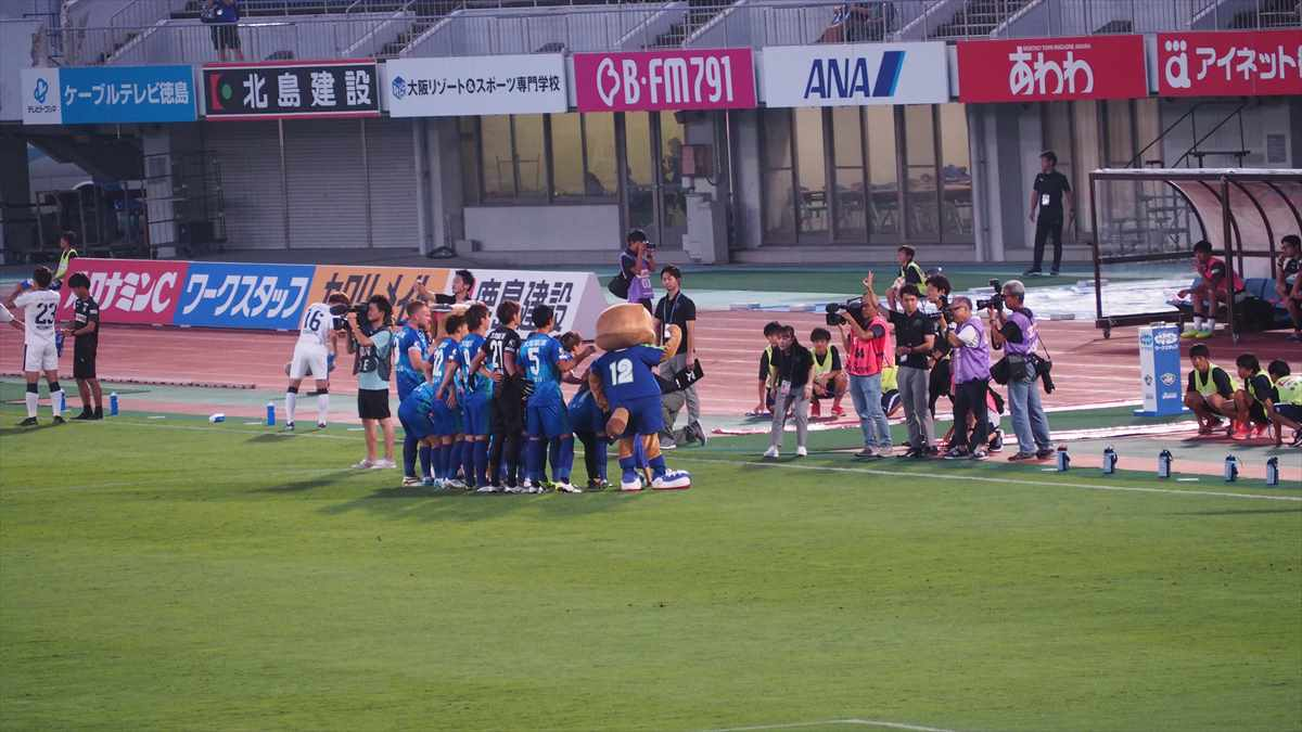 徳島ヴォルティス 鹿児島ユナイテッドFC 試合前の記念撮影
