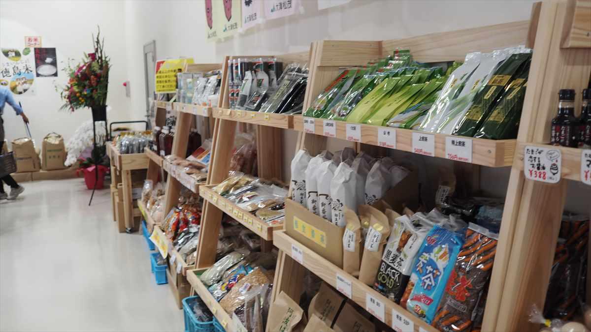 農産物直売所「えがお」 鳴門大津 JA大津松茂 売り場