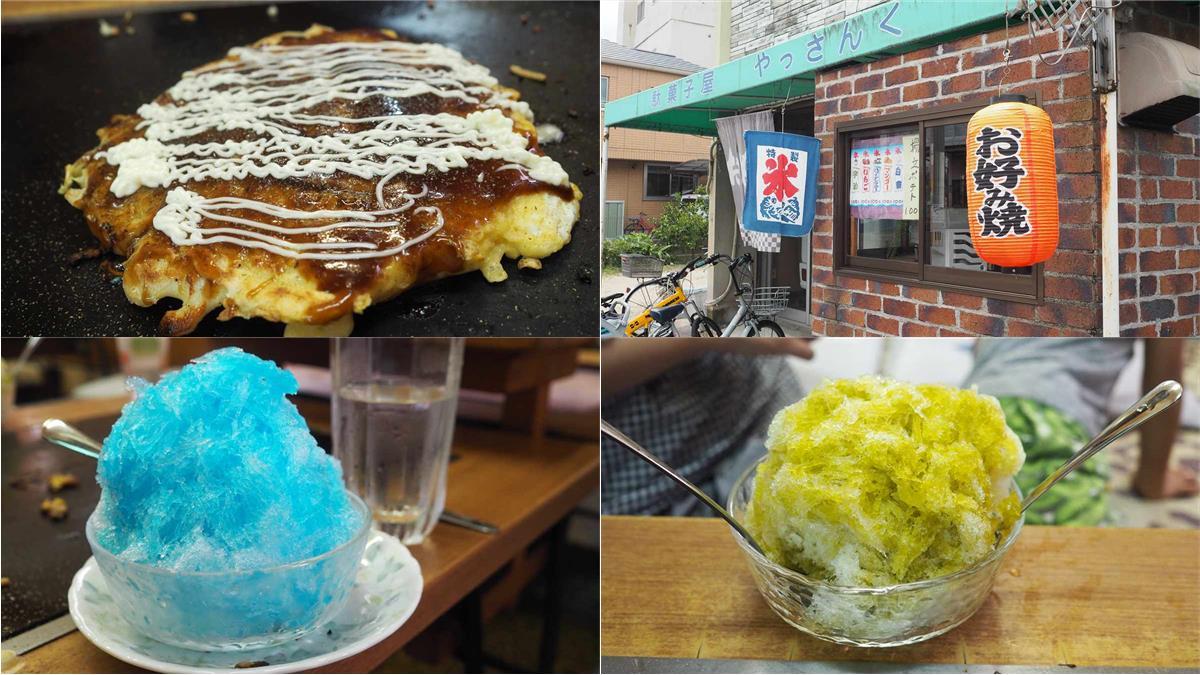 やっさんく お好み焼き カキ氷 100円