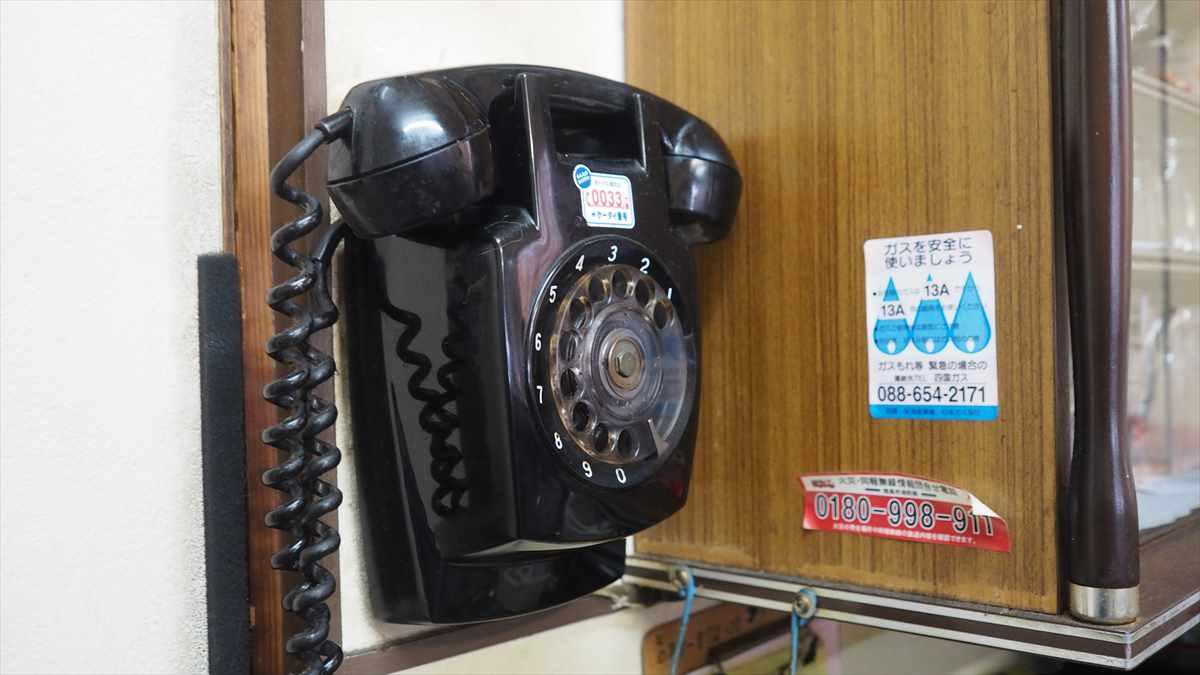 やっさんく 徳島市 カキ氷 黒電話