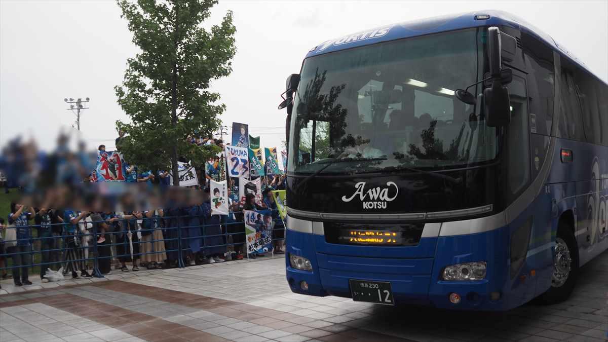 徳島ヴォルティスvs琉球FC 選手バス到着