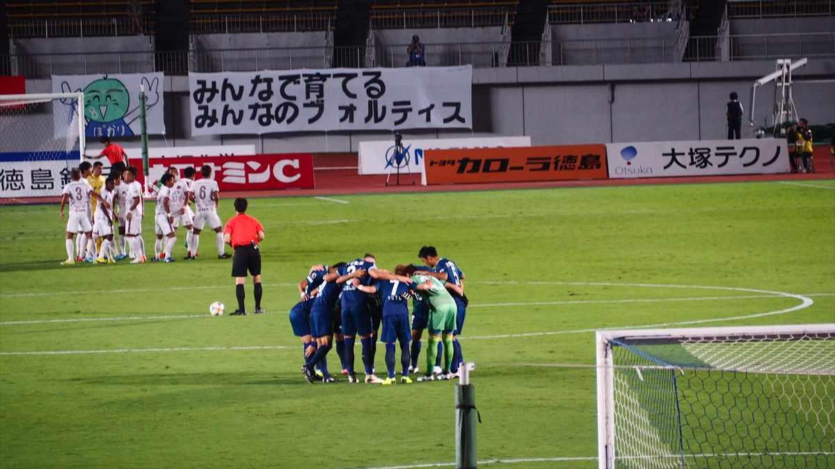 徳島ヴォルティスvs琉球FC 試合前円陣