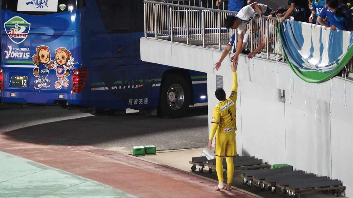 徳島ヴォルティスvs琉球FC 試合後 カルバハル選手挨拶 握手