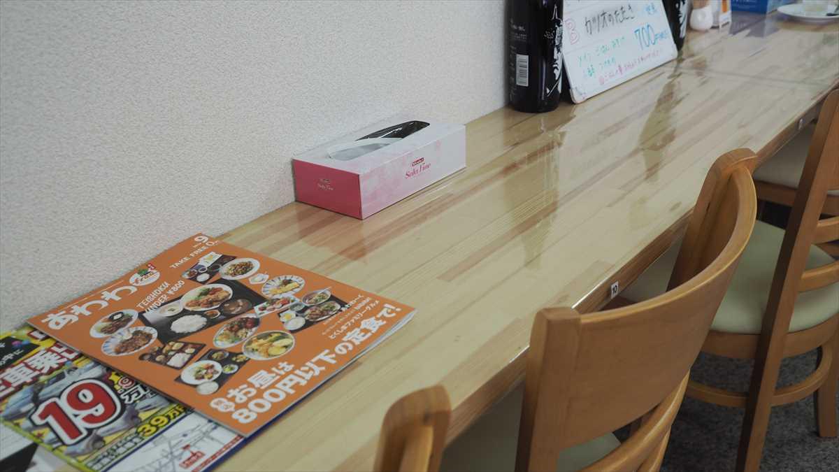 南昭和町 キッチンぷらっと 店内