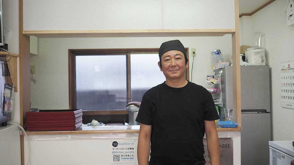 南昭和町 キッチン ぷらっと 長町さん
