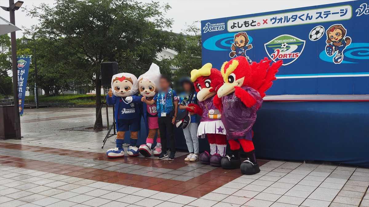 徳島ヴォルティスvs京都サンガ 2019/8/31 ヴォルタくん 撮影会