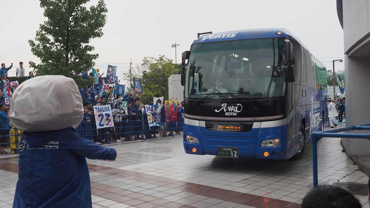 徳島ヴォルティスvs京都サンガ 2019/8/31 藍住町民デー 選手バス