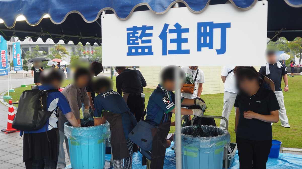 徳島ヴォルティスvs京都サンガ 2019/8/31 藍住町民デー 藍染め体験