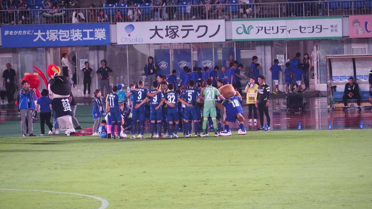 徳島ヴォルティスvs京都サンガ 2019/8/31 藍住町民デー 記念撮影