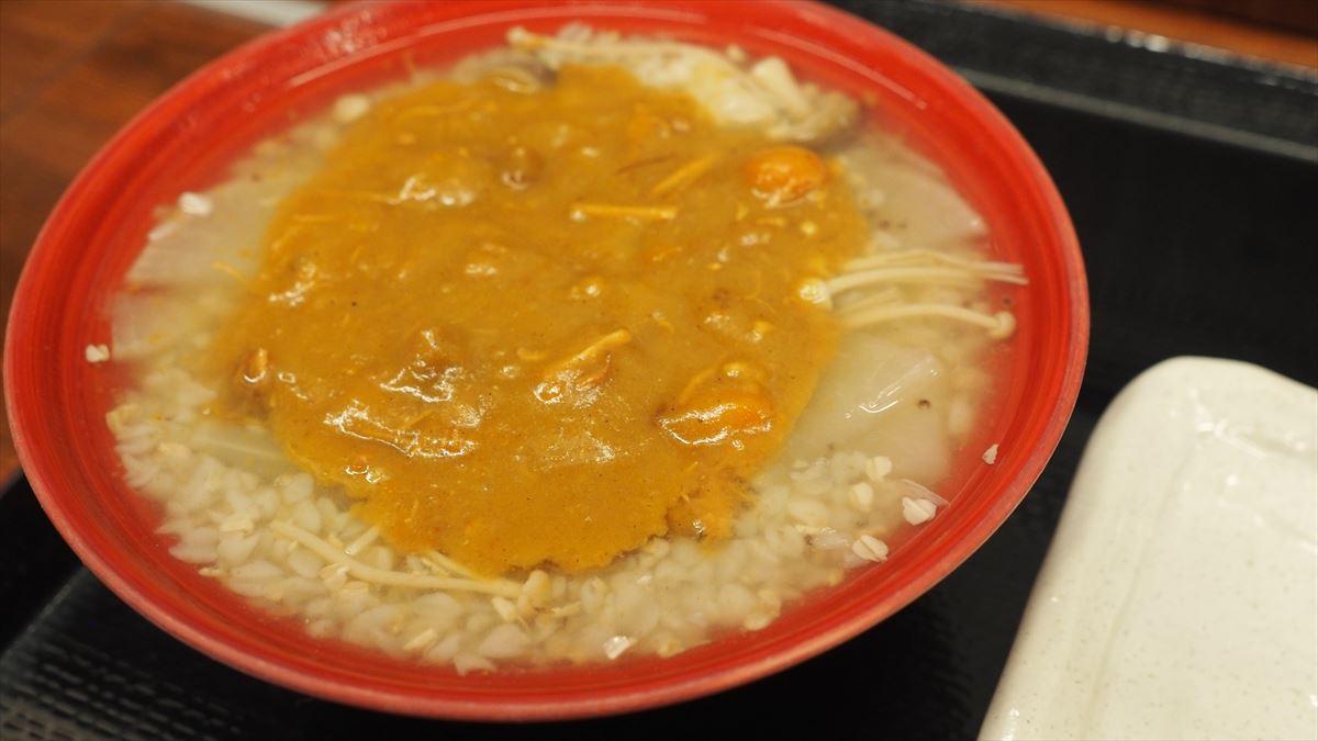 そばごめ汁 そばごめ雑炊 そばごめ屋  徳島市中洲 ランチ 朝食 カレーそばごめ汁