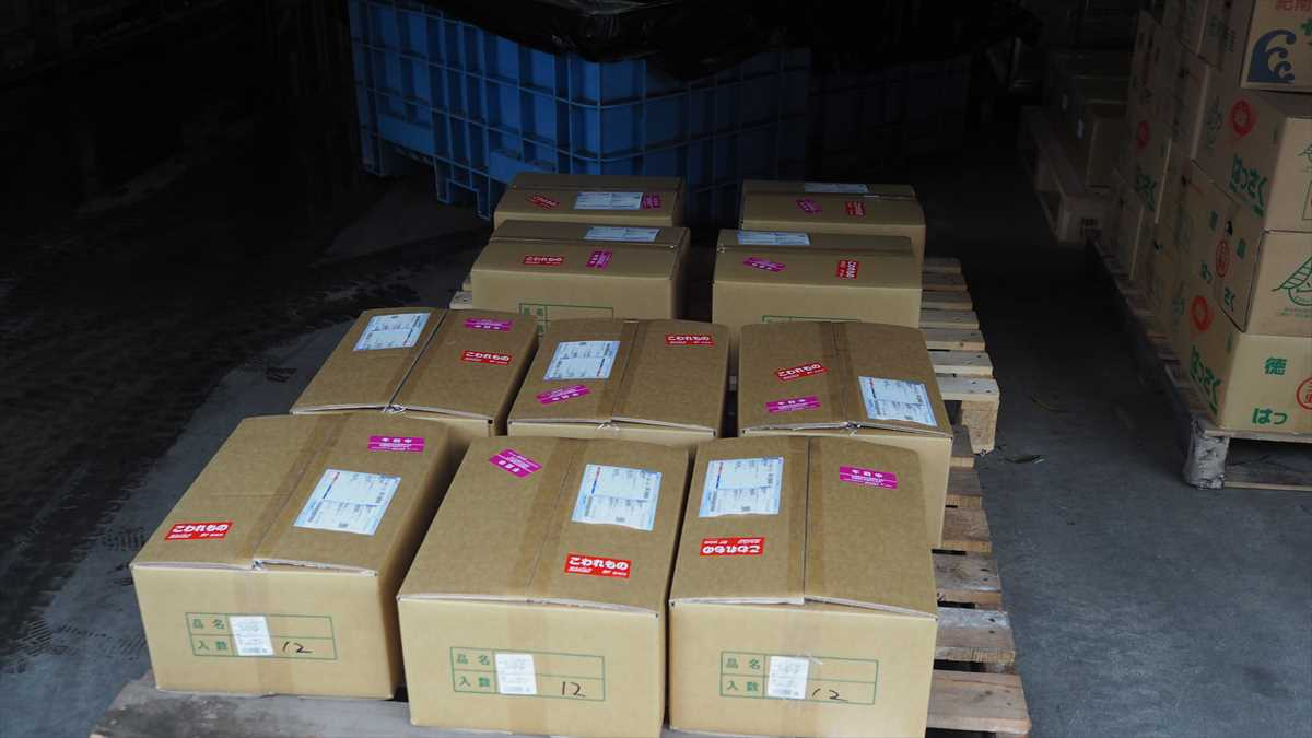 徳島県阿南市新野町 北村食品 出荷作業