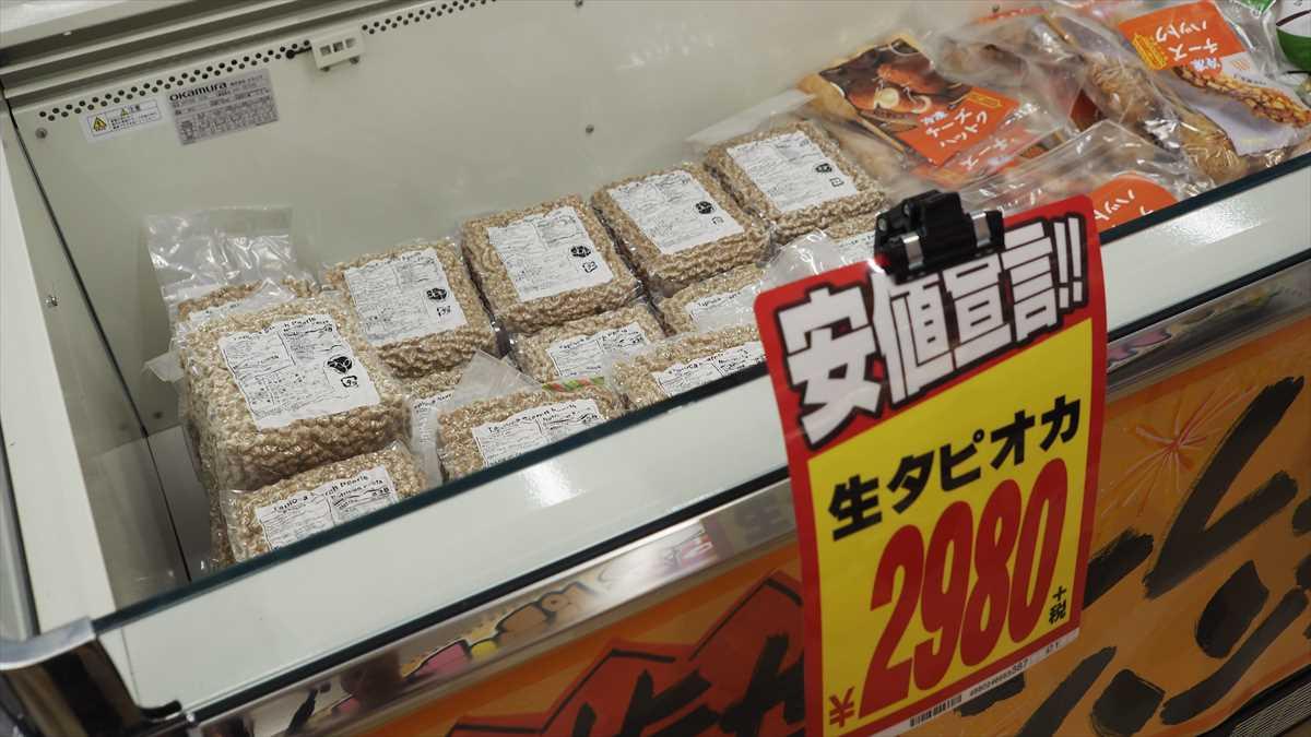 MEGAドン・キホーテ徳島店 食料品売り場 生タピオカ