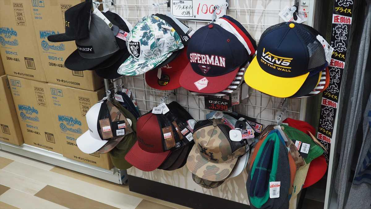 MEGAドン・キホーテ徳島店 衣料品 帽子