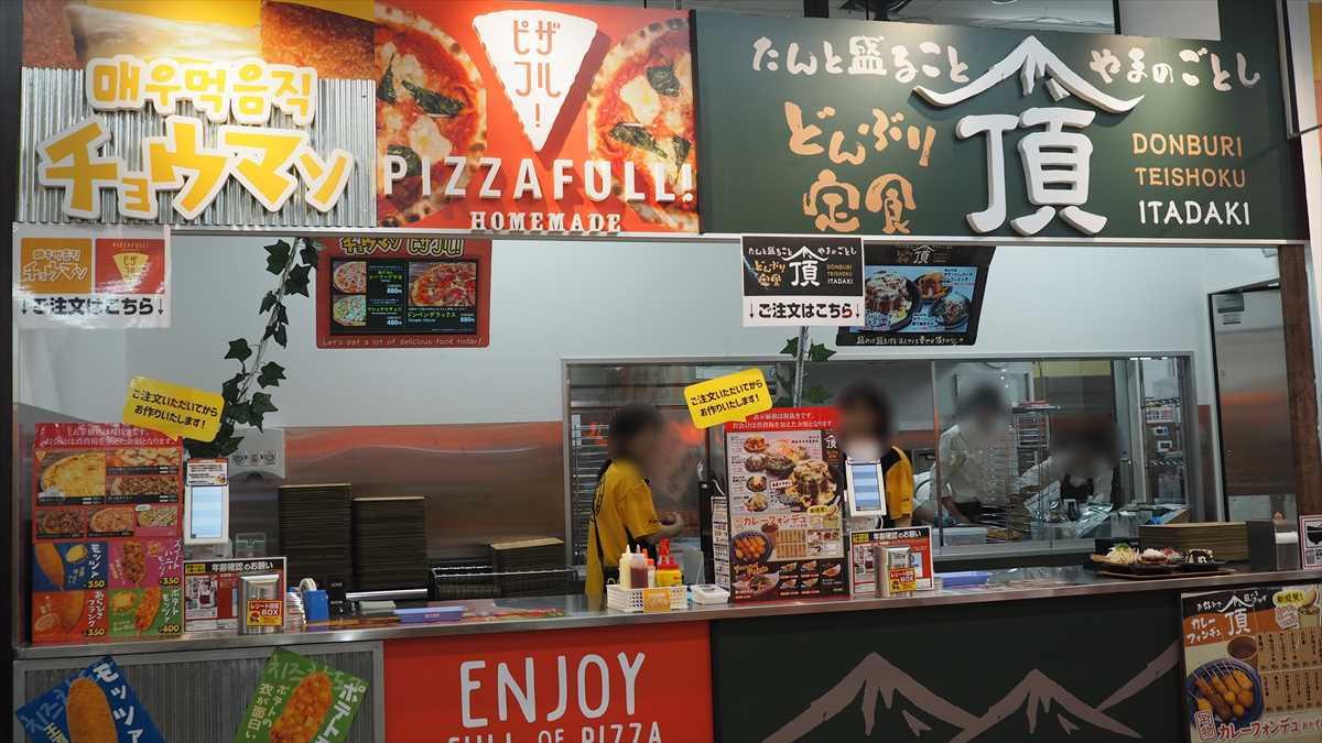 MEGAドン・キホーテ徳島店 フードコート ピザ チーズハッドグ チョウマソ
