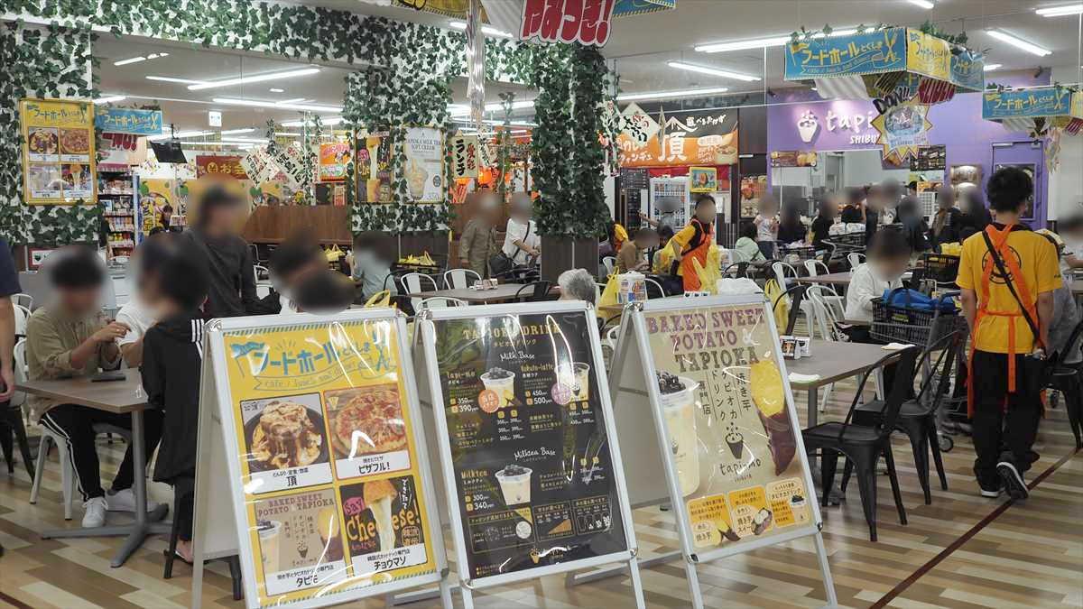MEGAドン・キホーテ徳島店 フードコート