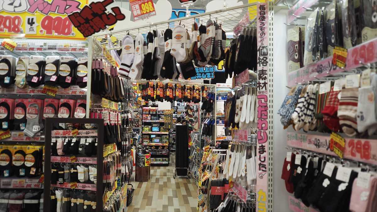 MEGAドン・キホーテ徳島店 衣料品 パンツ
