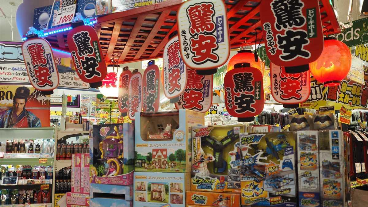MEGAドン・キホーテ徳島店 おもちゃ売り場 エアブレード