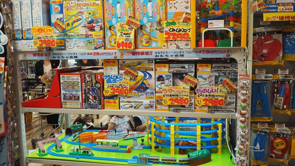 MEGAドン・キホーテ徳島店 おもちゃ売り場 くみくみスロープ