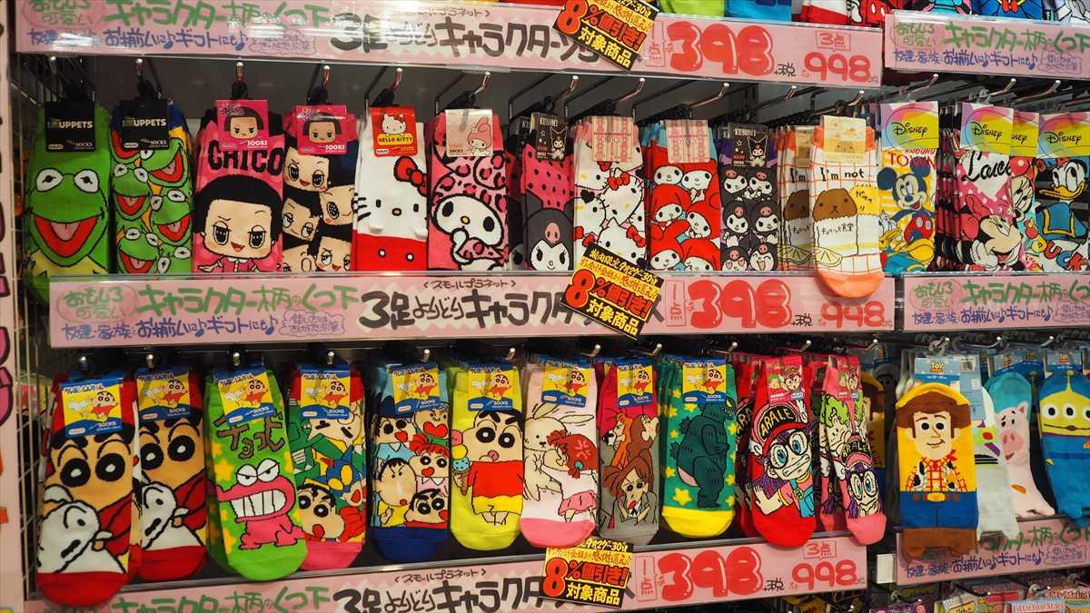 MEGAドン・キホーテ徳島店 衣料品 靴下