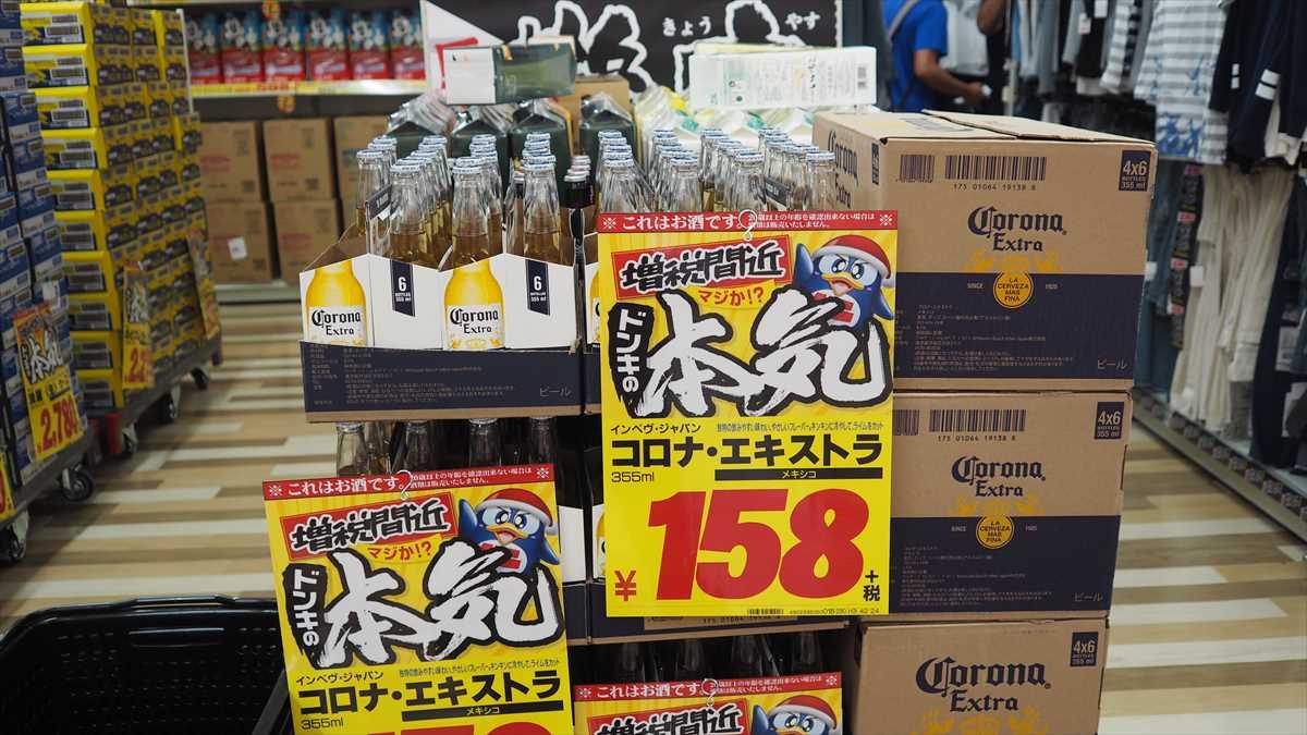 MEGAドン・キホーテ徳島店 お酒 コロナビール