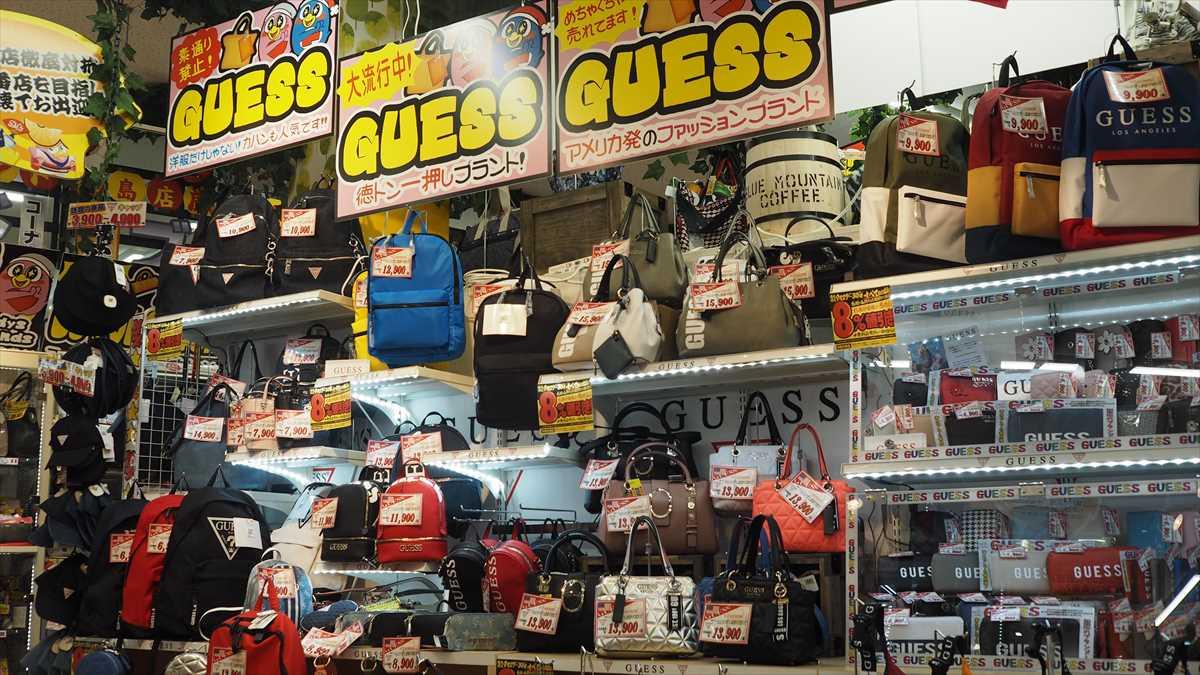 MEGAドン・キホーテ徳島店 GUESS