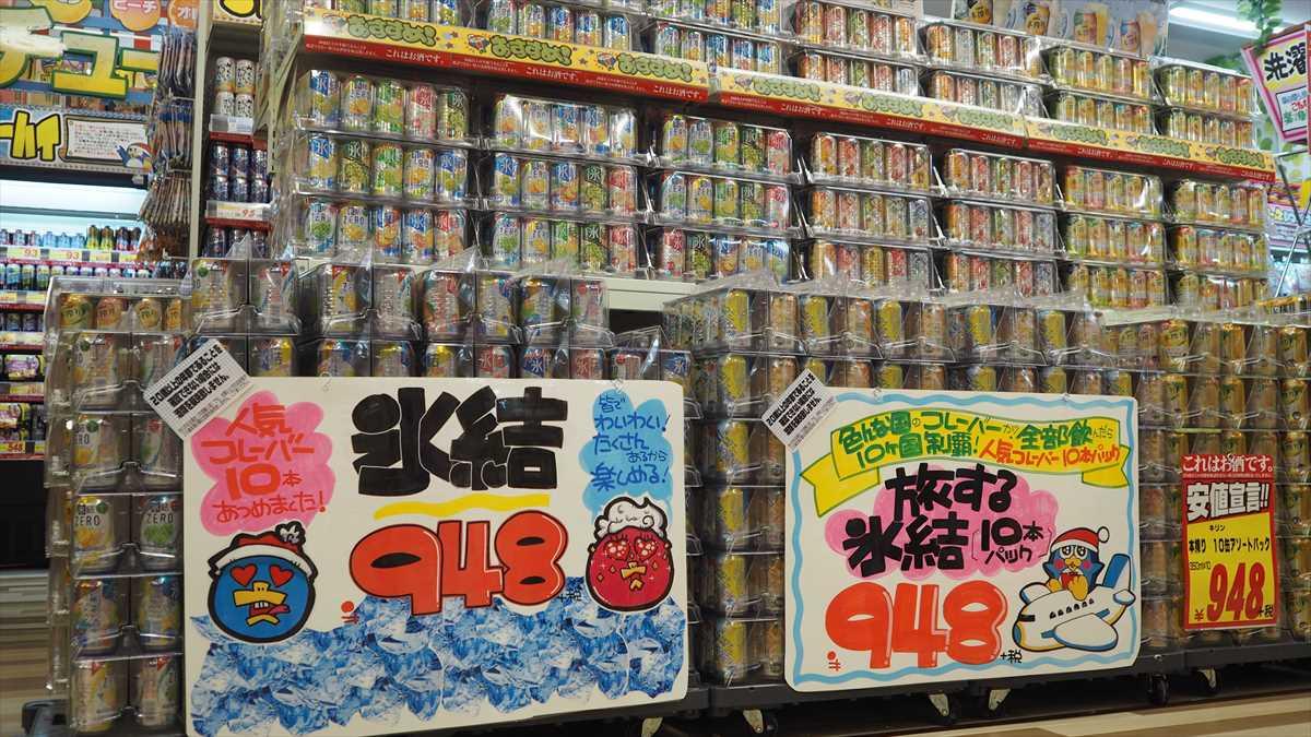 MEGAドン・キホーテ徳島店 お酒 チューハイ 氷結