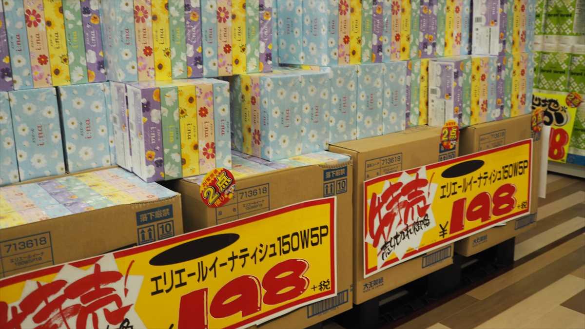 MEGAドン・キホーテ徳島店 日用品 ティッシュペーパー