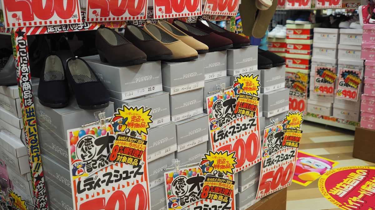 MEGAドン・キホーテ徳島店 靴