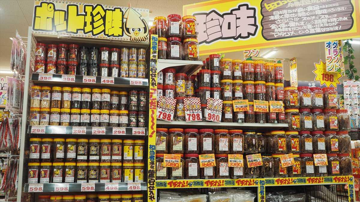 MEGAドン・キホーテ徳島店 珍味コーナー