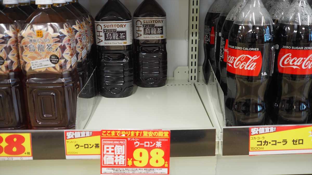 MEGAドン・キホーテ徳島店 食料品売り場 ドリンク