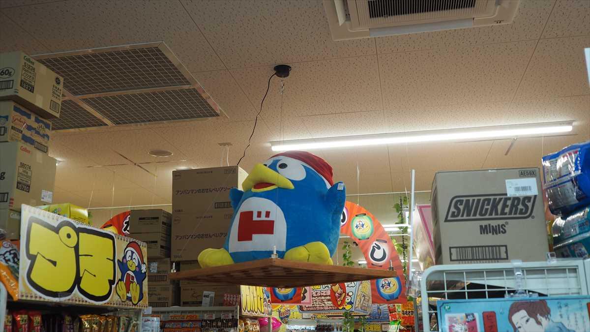 MEGAドン・キホーテ徳島店 ドンペン
