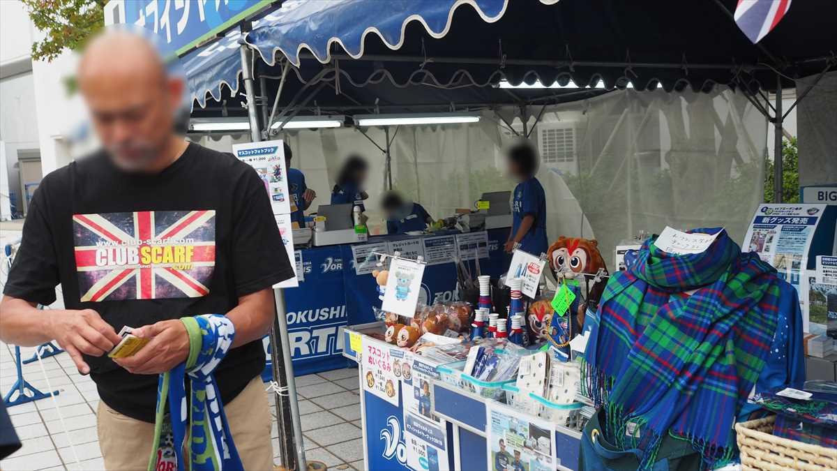 徳島ヴォルティスvsツエーゲン金沢 鳴門市民デー 鳴門 青緑チェックストール 行列