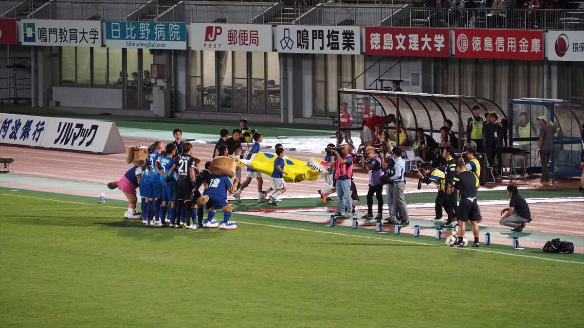 徳島ヴォルティスvsツエーゲン金沢 鳴門市民デー 試合前写真撮影