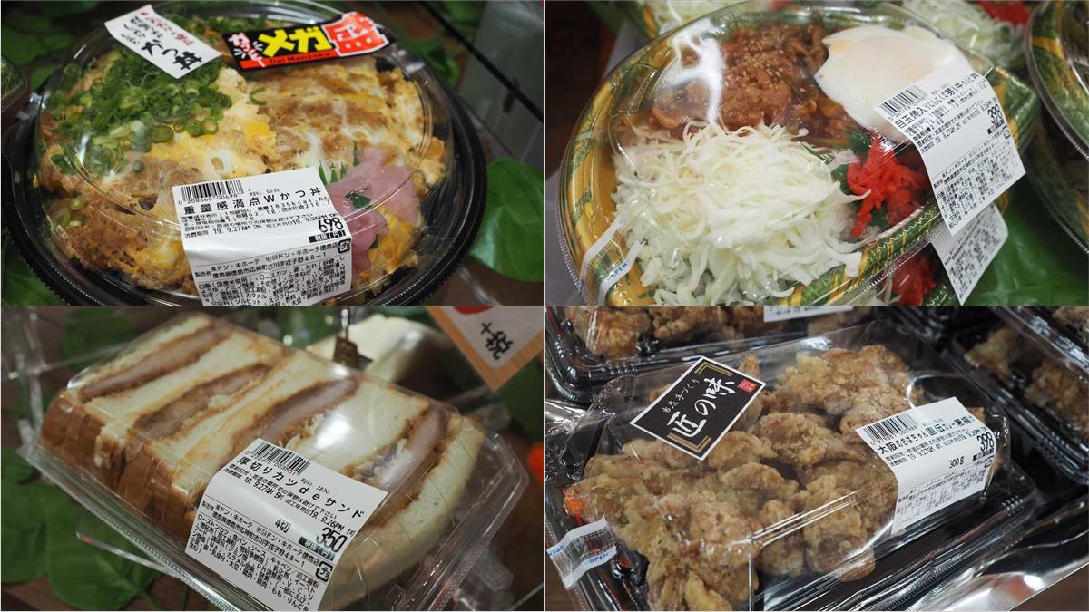 MEGAドン・キホーテ徳島店 総菜 弁当 どんぶり