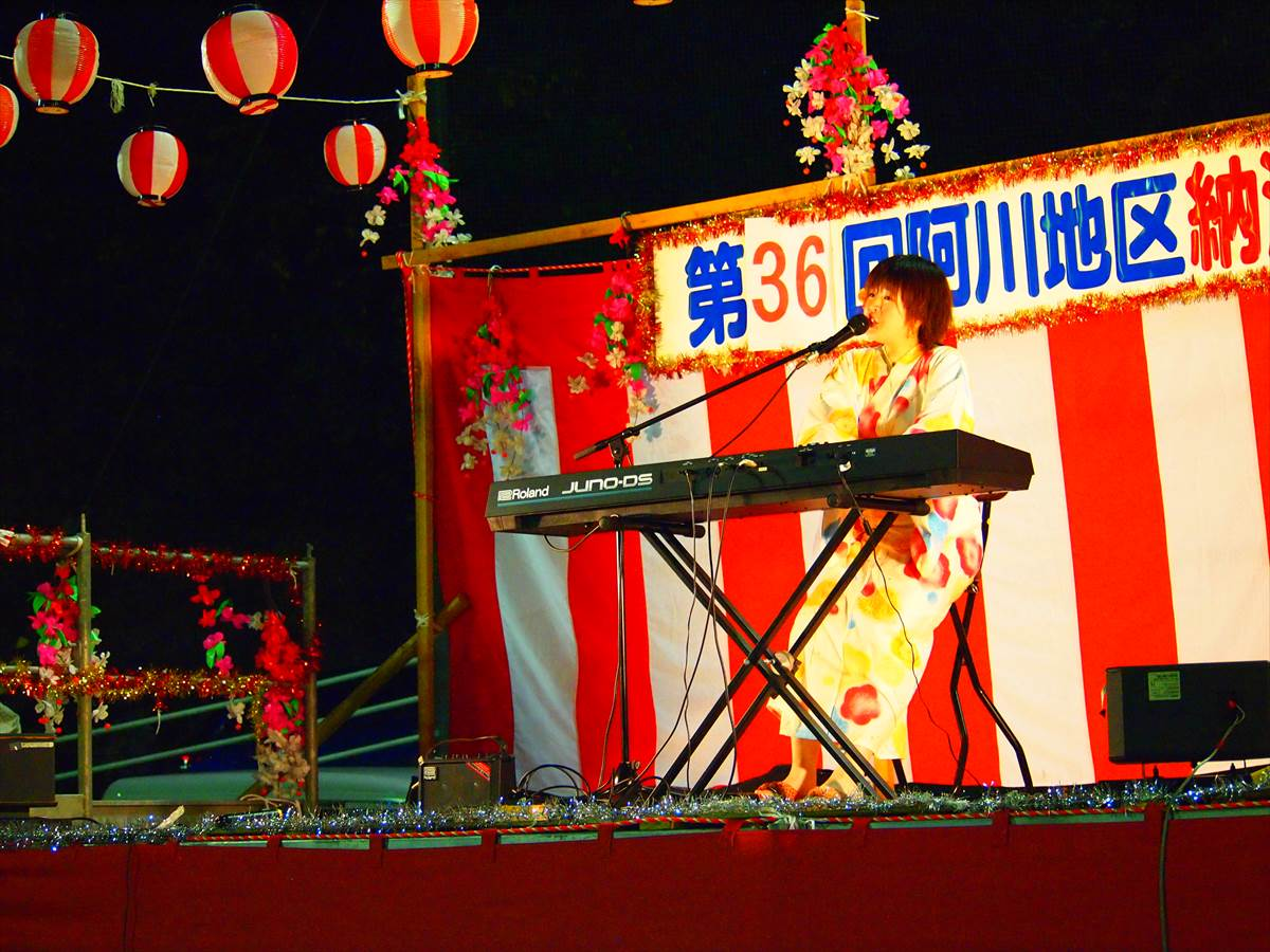 cocoro 神山町阿川 阿川夏祭り2018